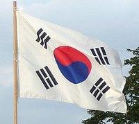 Koreai zászló