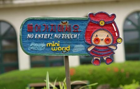 Jeju Miniminiland – képgaléria